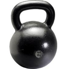 RKC Military Grade Kettlebell 40 kg